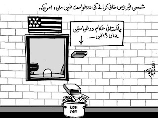 Cartoon on Shamsi base