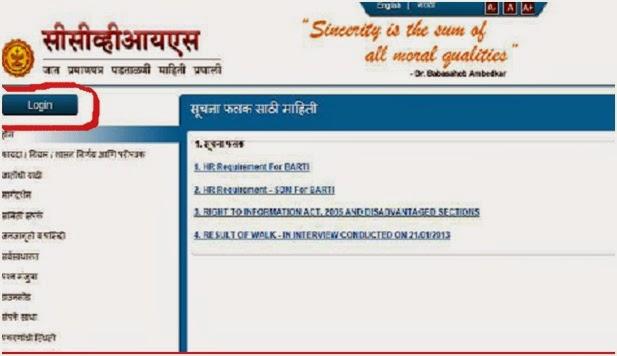 Caste Validity Status