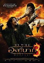 Phim Truy Tìm Tượng Phật 3