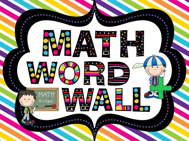 Math Classroom Wall Decorations ~ Ginger snaps word wall signs