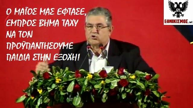 """""""Γνωστά λαμόγια μπήκαν στο ΣΥΡΙΖΑ για να ξαναφάνε"""""""