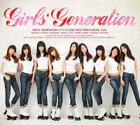 Chord Gitar Girls Generation SNSD - All My Love Is For You
