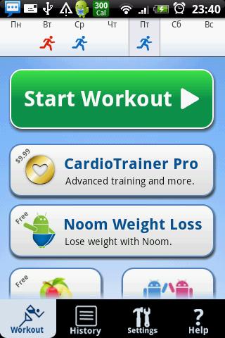 программа для тренировок на андроид - фото 5