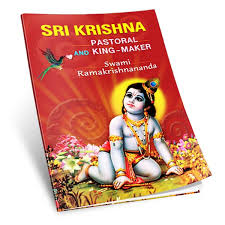 Krishna The Pastrol the King Maker
