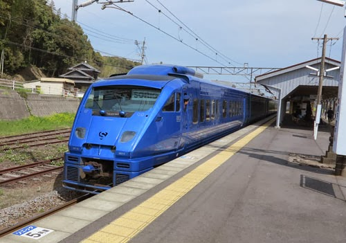Sonic Express Train From Hakata to Oita
