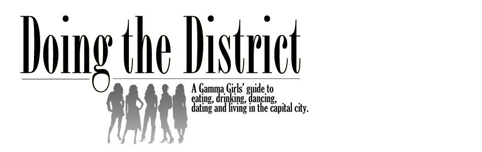 Doing the District