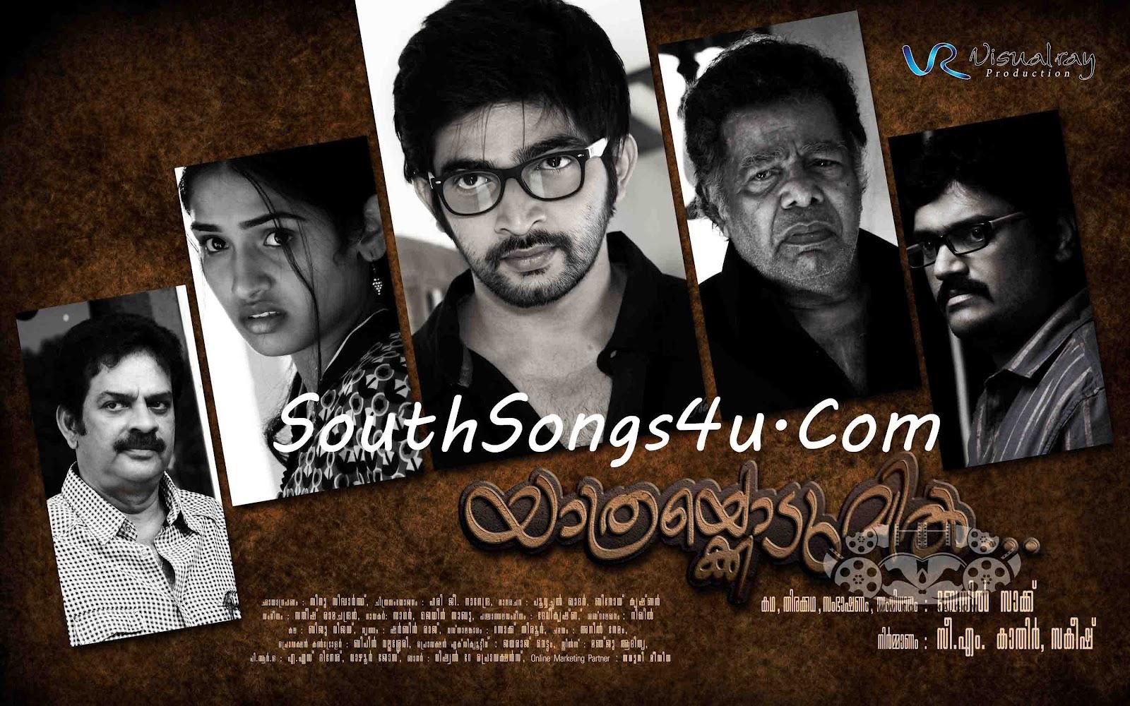 new malayalam mp3 ringtones 2012