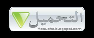 Hcouch Designs تحميل