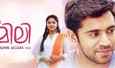 Mili (2015) Malayalam Movie Watch Online
