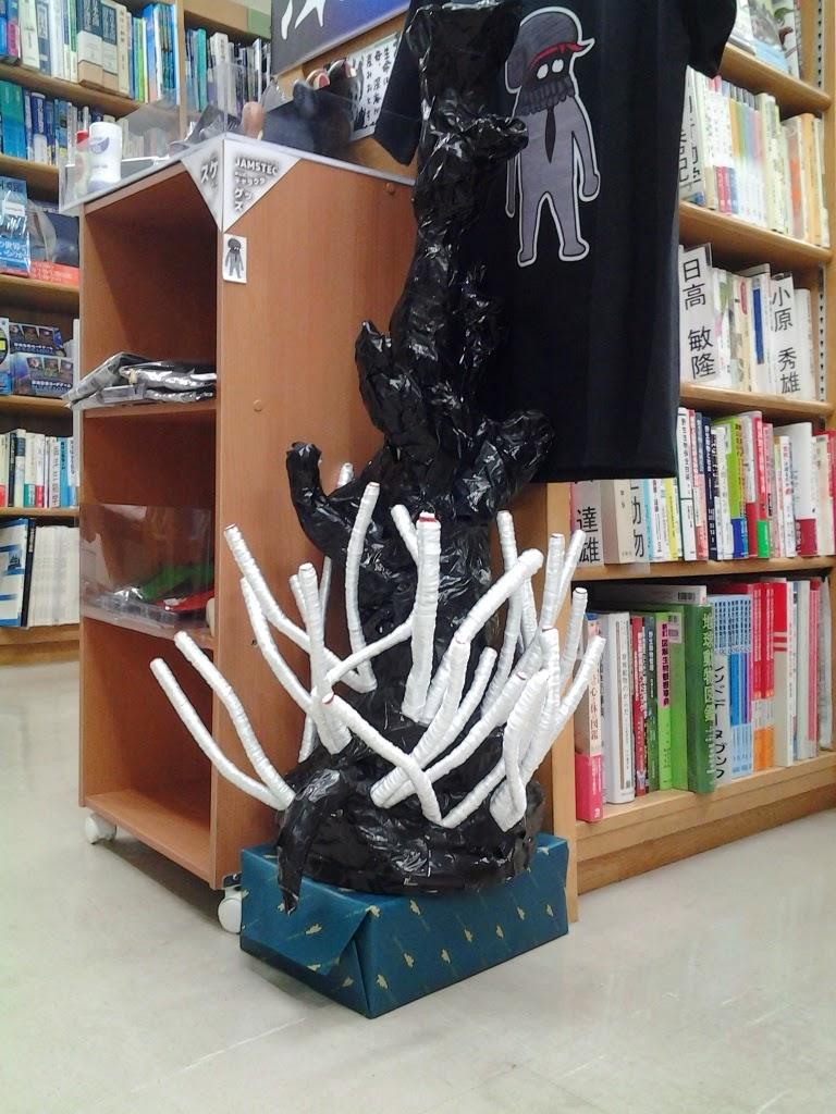 「ジュンク堂書店池袋本店7F」展示チムニー
