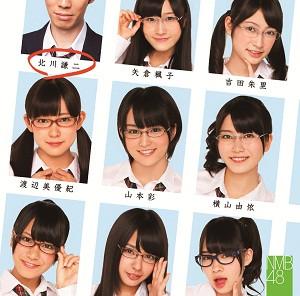 "SDN48/NMB48/SKE48/HKT48 >> Album ""Namba Ai ~Ima, Omoukoto~"" A65ceea4"