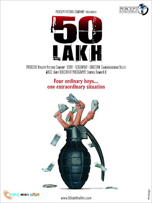 50 Lakh (2007)