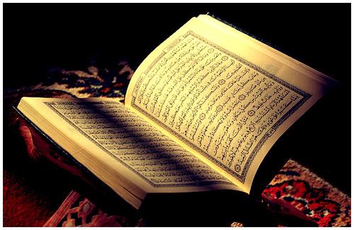 Memahami Dasar-Dasar Tafsir Al-Quran
