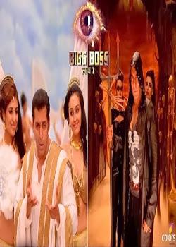 Bigg Boss Season 7 29th Oct 2013 720p HDRip