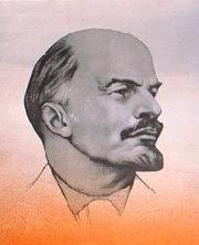 Βλαντιμίρ Λένιν