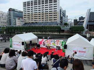 湊町船着場での堀江音楽祭2011!