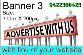 Advertise here 3