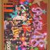 AKB48 (AKN48 3rd. Álbum KOKO NI ITA KOTO) - Clearfile/Pasta - CLF025