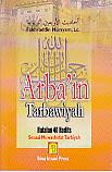 toko buku rahma: buku arba'in tarbawiyah, pengarang fakhuddin nursyam, lc, penerbit bina insani press
