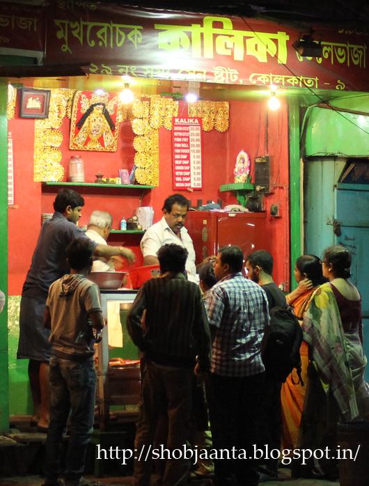 kolkata best street food, snacks, fast food, Tasty, beguni, fish chop