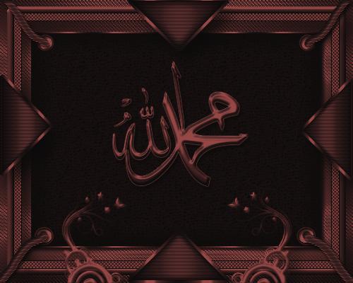 [Resim: islamiresim-tasarim2014-5131635-V11.png]