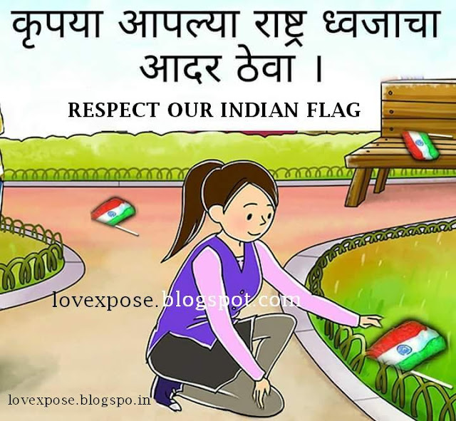 Independence Day Republic Day 15 August 26 January
