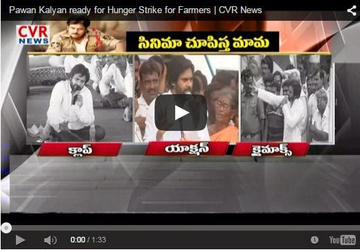 Pawan Kalyan ready for Hunger Strike