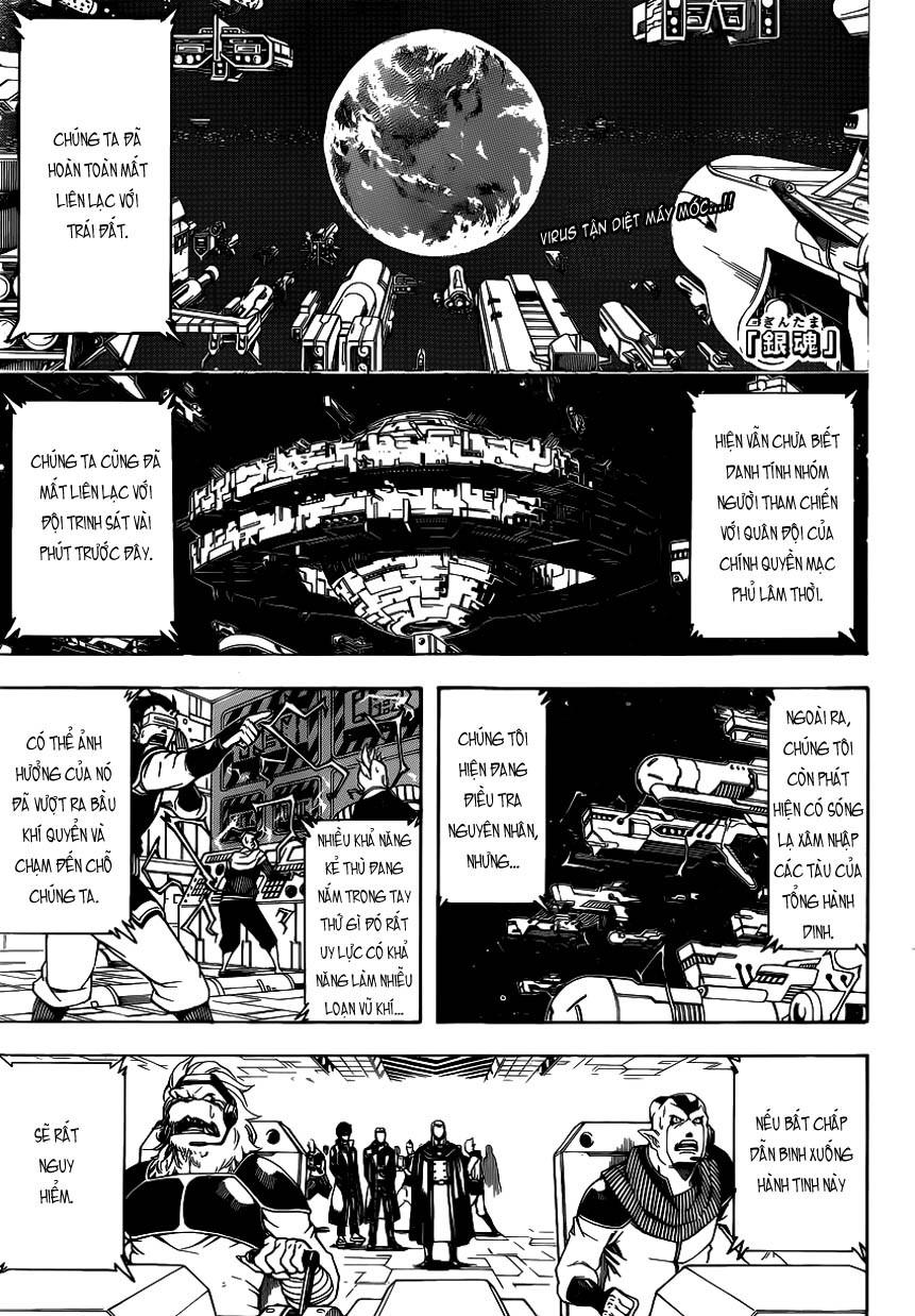 Gintama Chap 611 - Trang 1