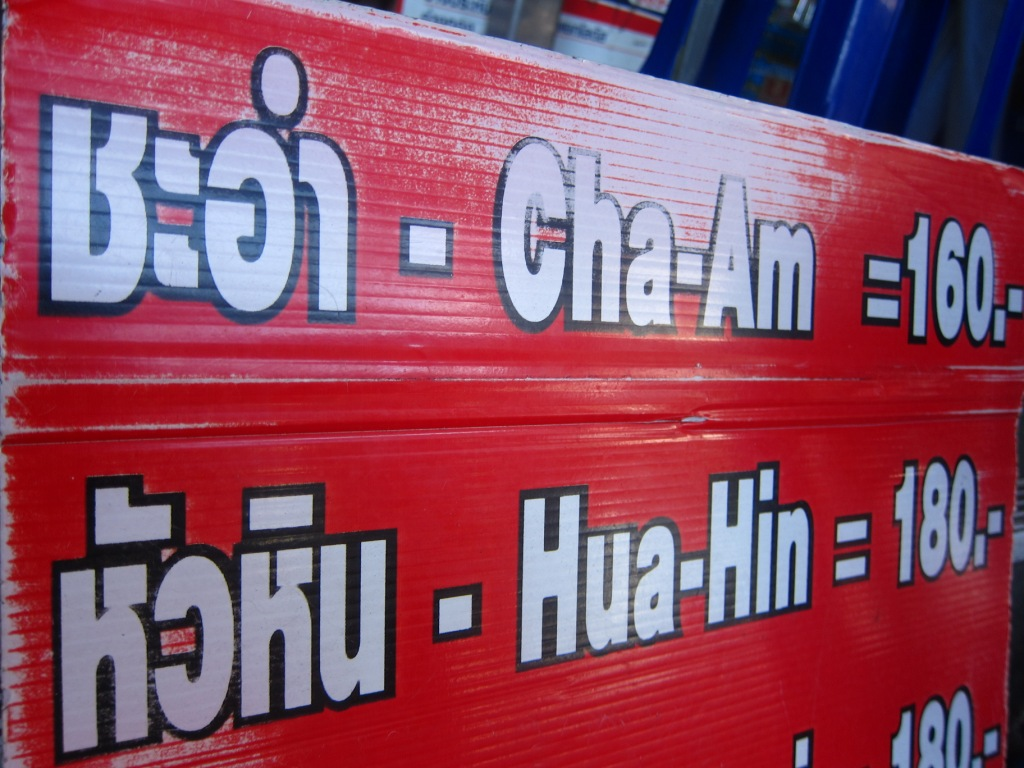 how to get to hua hin from bangkok