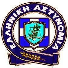 Συνελήφθησαν τρία  άτομα στην Κέρκυρα, κατά περίπτωση για κατοχή και διακίνηση ναρκωτικών ουσιών.