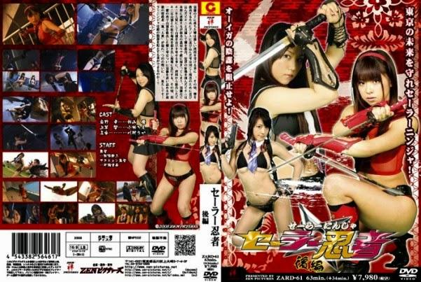 ZARD-61 Sailor Ninja, Yuu Akiyama, Rika Kawamura, Chie Kobayashi
