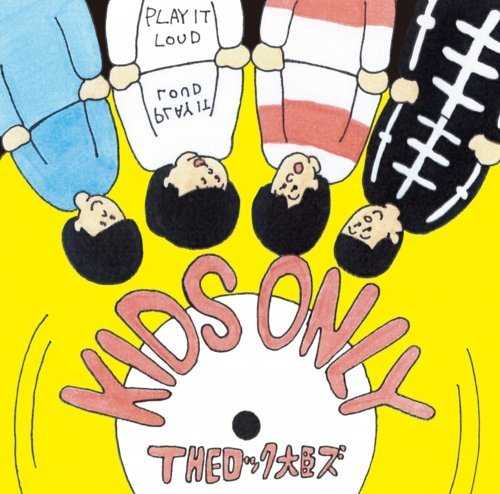 [Album] THEロック大臣ズ – KIDS ONLY (2015.10.21/MP3/RAR)