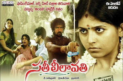 Watch Sathi Leelavathi (2012) Telugu Movie Online