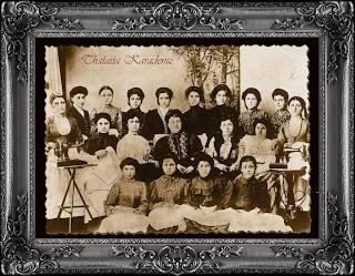 ΑΔΕΛΦΟΤΗΤΑ ΚΥΡΙΩΝ ΤΡΑΠΕΖΟΥΝΤΑΣ: « Η ΜΕΡΙΜΝΑ» (1904-1922)