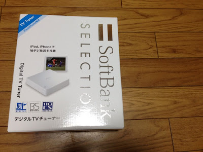 SoftBank ソフトバンクセレクション SoftBank SELECTION SB-TV02-WFPL/CP