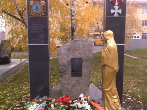 Крымск, памятник чернобыльцам
