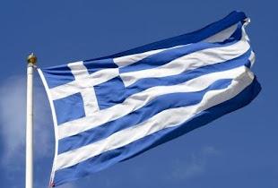Με λένε Ελλάδα...
