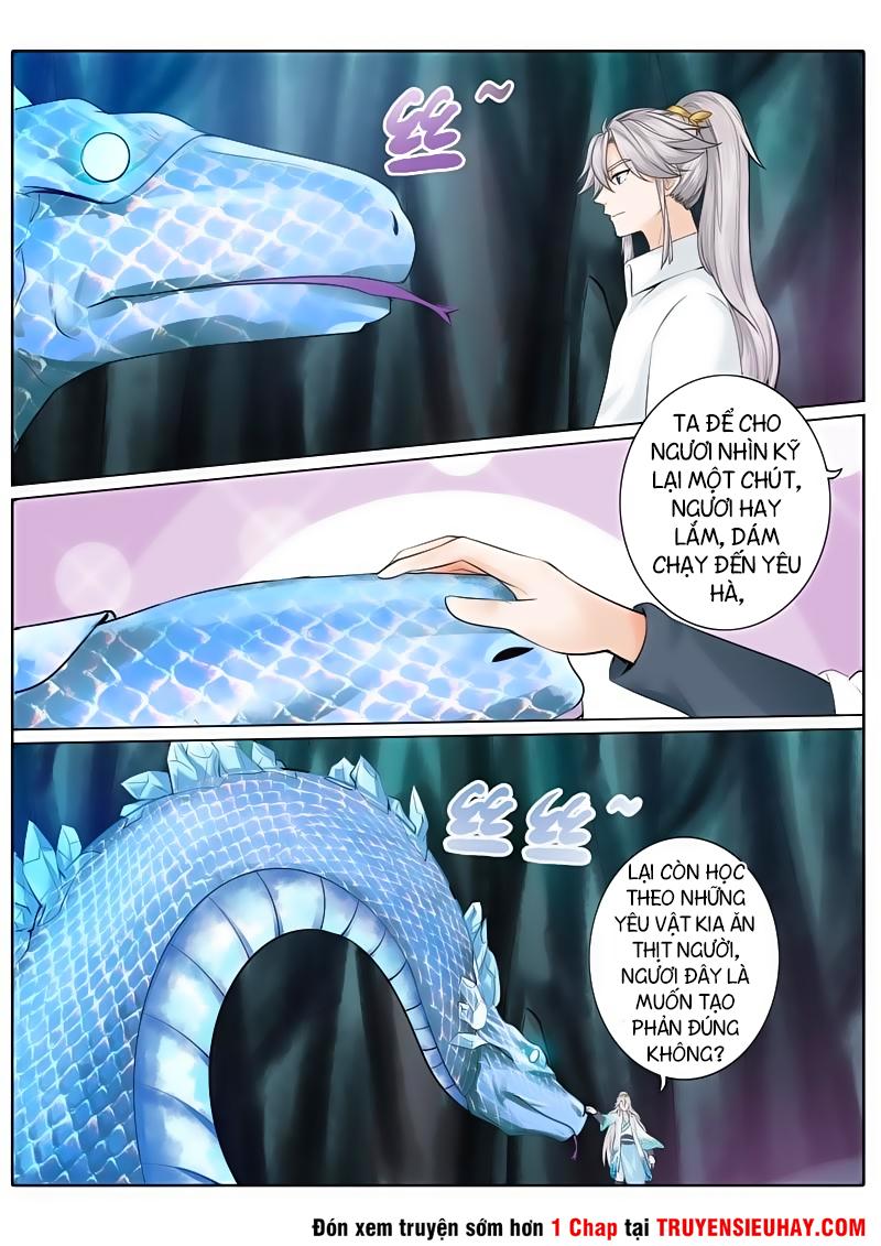 Chư Thiên Ký trang 3