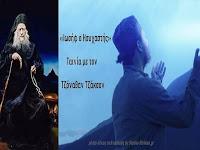 Ταινία Ιωσήφ ο Ησυχαστής πήρε 5 βραβεία στο φεστιβάλ Λονδίνου (Elder Joseph the hesychast)