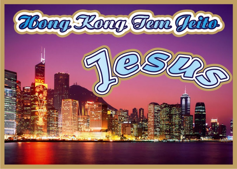 Hong Kong Has A Way Jesus Christ Yeshua O Salvador