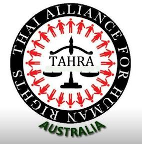 TAHR Australia