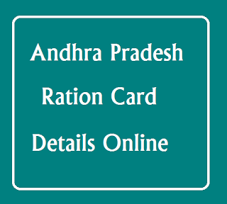Andhra_Pradesh_Ration_Card_Details_online