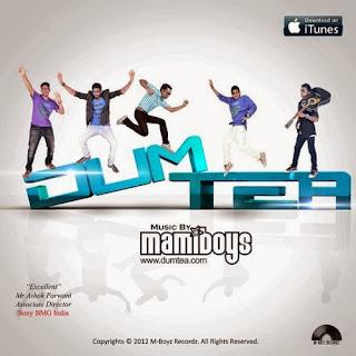 Baby You're Not Alone - MamiBoys ft Gina Mathew  WorldStar Promo