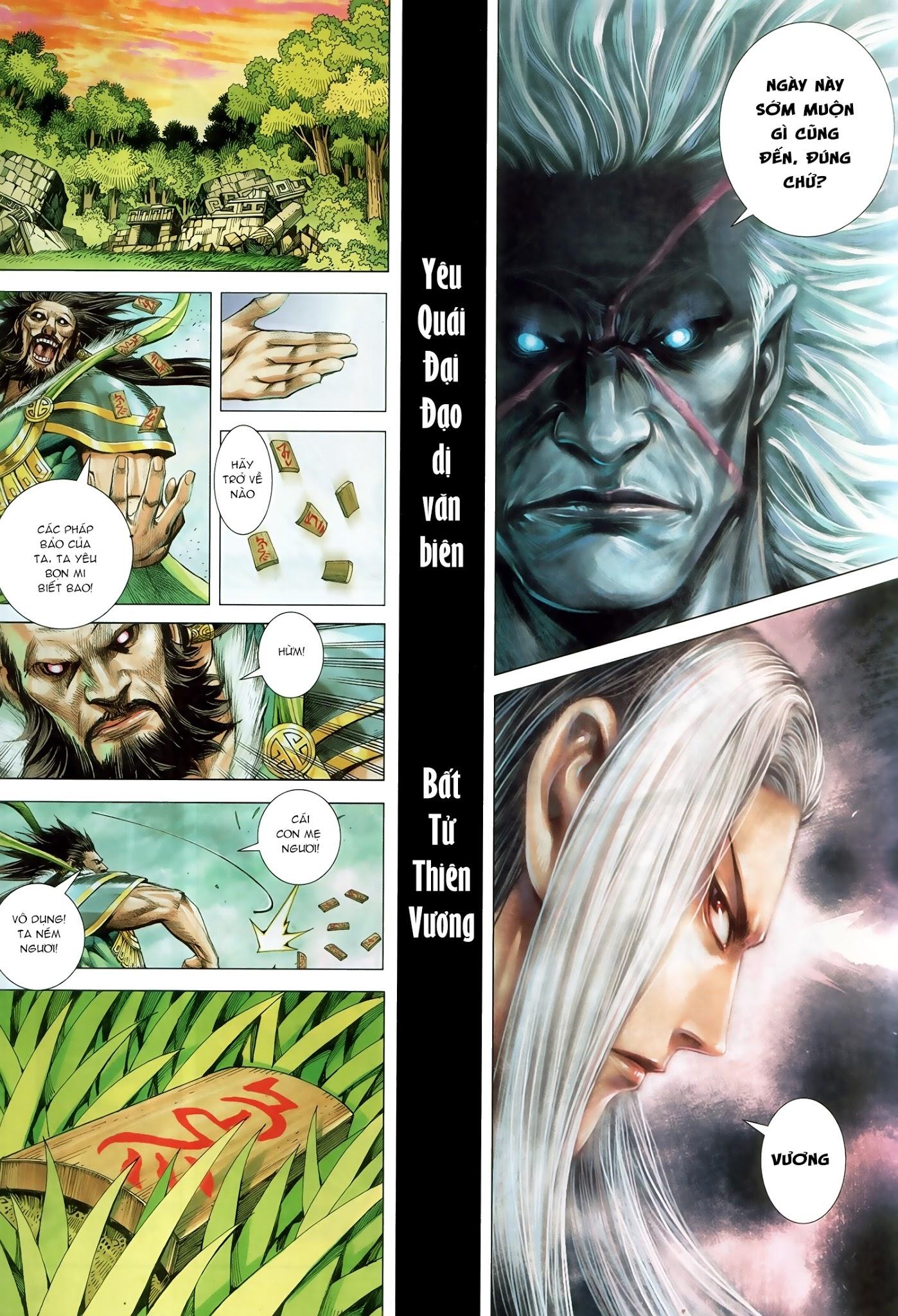 Tây Du chap 109 Trang 27 - Mangak.info