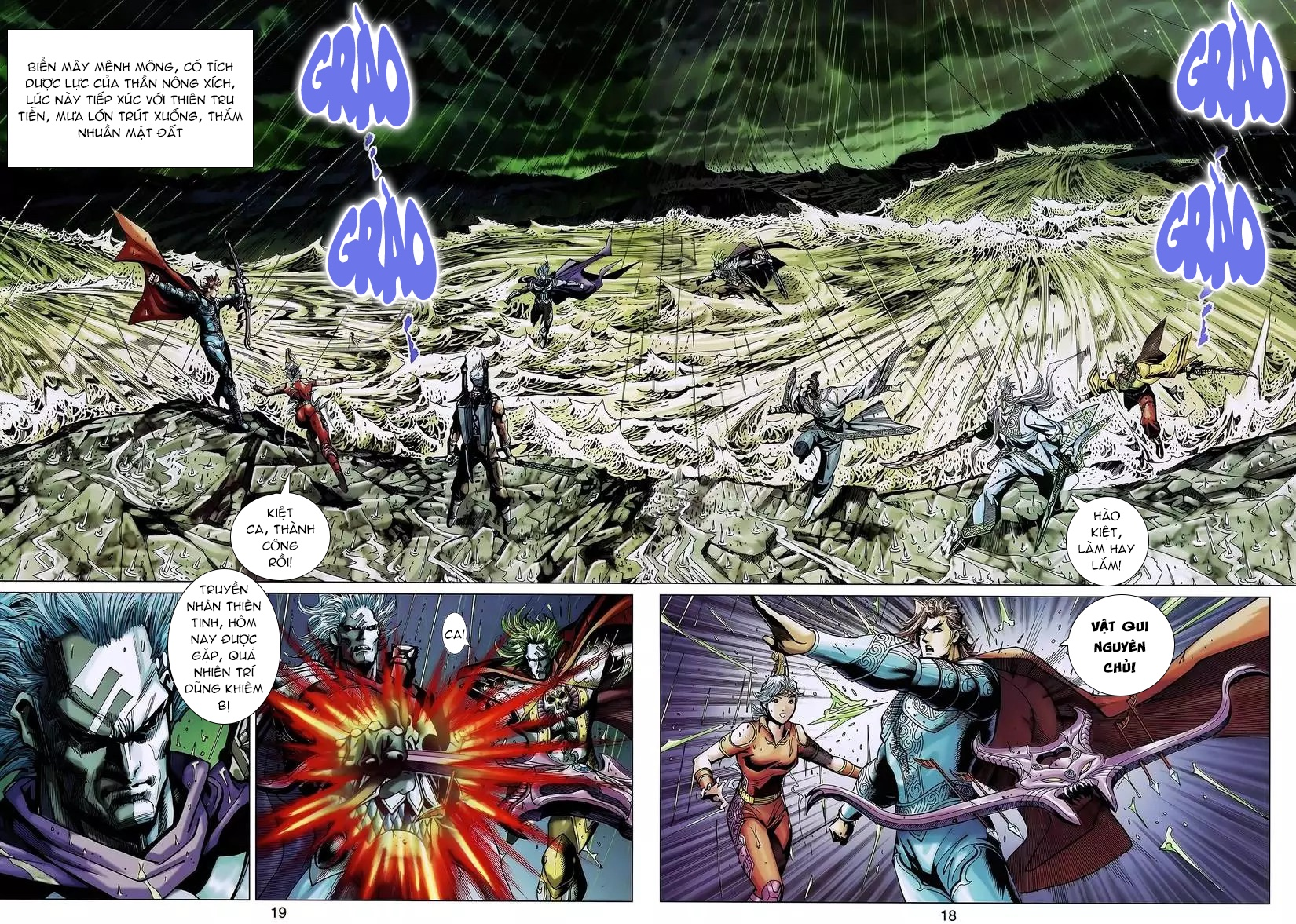 Thần binh huyền kỳ 3 - 3.5 tập 185 - 4