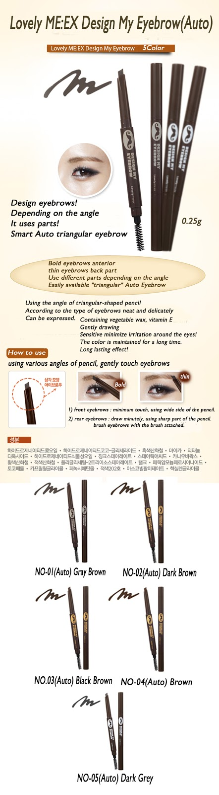 The Face Shop Lovely Meex Design My Eyebrow A Beauty Addict In