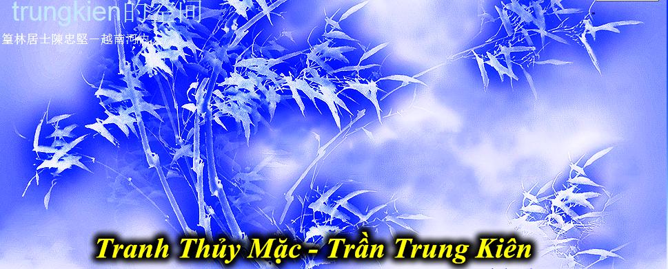 Tranh Thuy Mac - Tran Trung Kien
