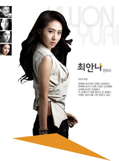 - snsd yuri fashion king profile