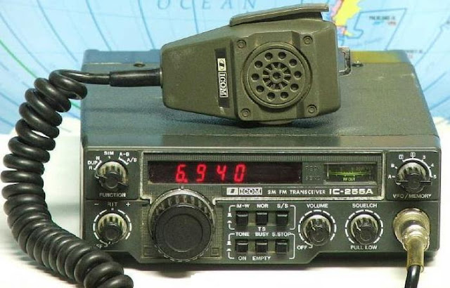 Icom IC-255A