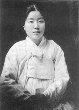 金一葉 - Kim Iryeop - Japanese...